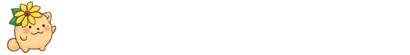 長崎産100% 菊芋|諫早の菊芋畑|菊芋パウダー/菊芋チップス